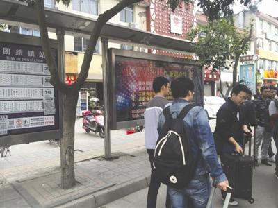 成都高校门口公交站现不雅广告 招夜场兼职女生