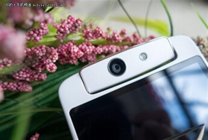 乐视手机1s