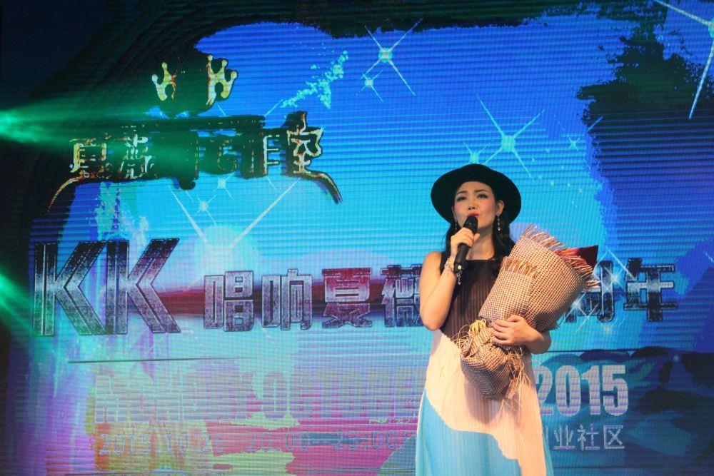 爱上女主播kk唱响_KK女神夏薇澜上海演唱会深情献唱(组图)-搜狐滚动