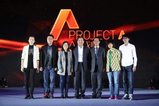 阿里影业宣布投入10亿元 发掘优秀青年电影人(组图)