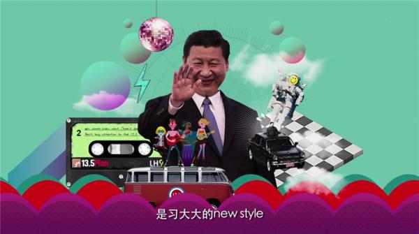 """自习室之歌歌词_[社会] 最新神曲""""十三五之歌""""走红网络"""