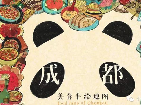 中国吃货地图手绘