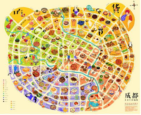 美食 正文  《成都手绘美食地图》 地图描绘了上百种成都的好吃好玩之