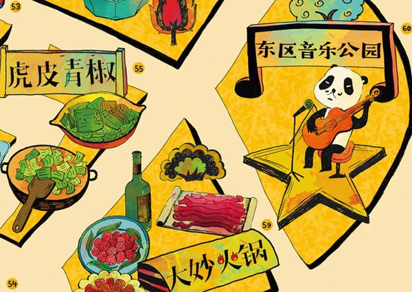 2015成都最新美食地图震撼出炉,吃货请查收!