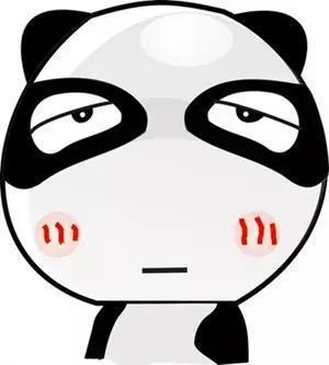 熊猫眼依旧