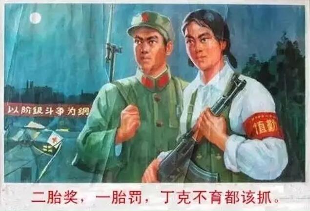 """虽然也有专家表示中国已经进入""""低生育率陷阱""""没有根据,但不可否认的是:人口是一个国家竞争力的基本要素。没了人口红利,在竞争力上就少了一枚盾牌。"""