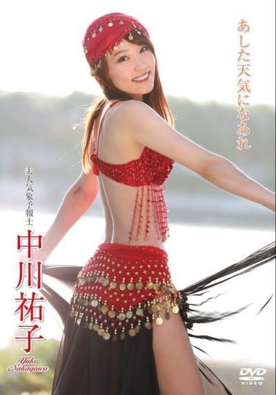 日本43岁主播美若少女 曝靠马拉松维持