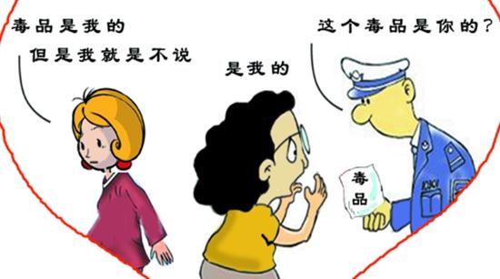 """女儿将毒藏在母亲包中 母亲遇检查成""""挡箭牌"""""""