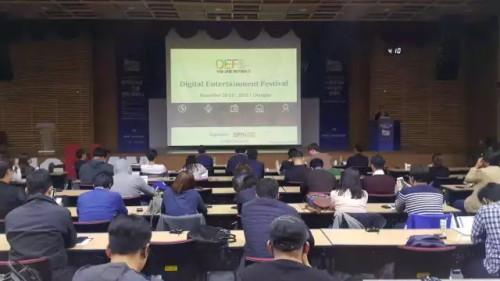 DEF2015走进韩国 海外宣讲终极战备受关注!