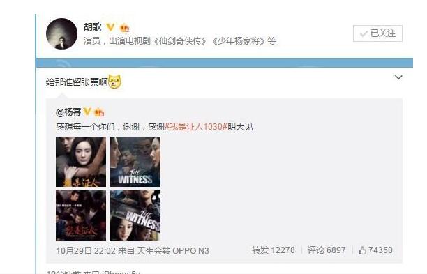 蔡依林PLAY世界巡回演唱会南宁站舞台坍