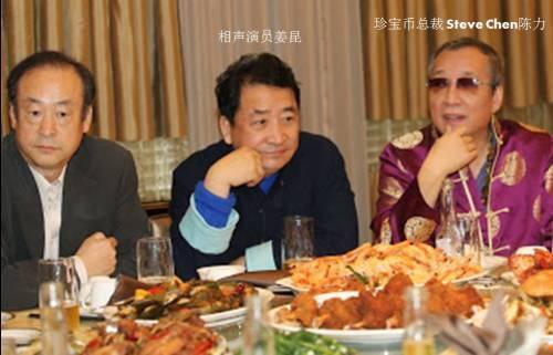 杨子华(左)、姜昆和陈力一起喝酒