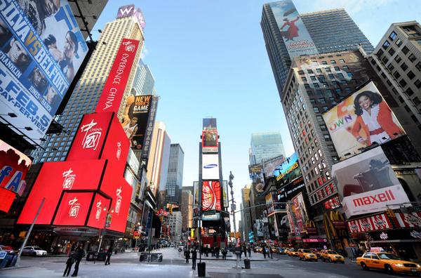 亮艾广告片将亮相美国纽约时代广场