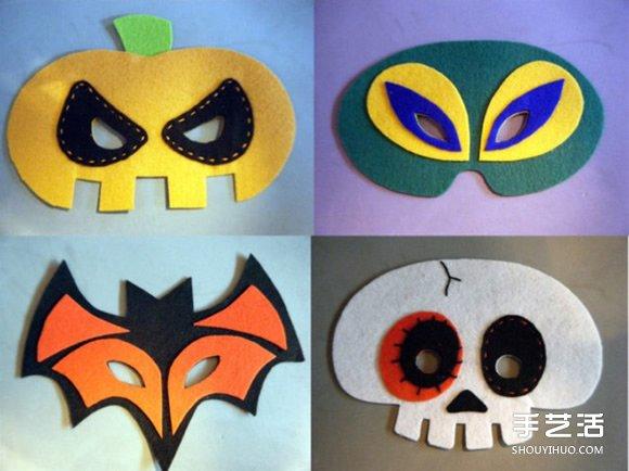 布艺万圣节面具DIY 万圣节恐怖面具手工制作