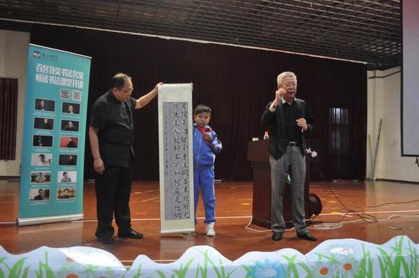 黄冈市中小学书法教育教学研讨在黄州召开-运动员举重三个字图片