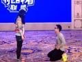 《浙江卫视挑战者联盟第一季片花》抢先看 大鹏为游戏跪范冰冰 林更新演狗被嘲笑