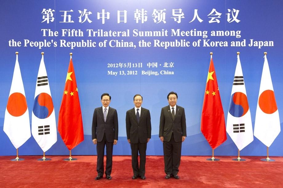 中日韩领导人会议与韩国的 平衡外交 图图片
