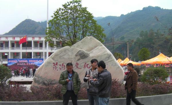 陕西安康市汉滨区 金秋好时节,茨沟赏红叶