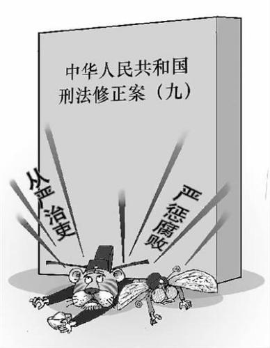 资料图 张浩/漫画