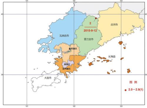 大连地区   大连地区发生地震1次,为9月12日普兰店市安波镇东北11公图片