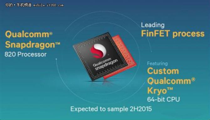 根据外媒的消息,高通最近向硬件制造商发布了骁龙820处理器,微软正在对这款处理器进行评估,用于未来的新设备。据悉,至少有两款Lumia旗舰设备正在测试,不过这两款机型在2016年第三季度前不可能上市。作为明年最受期待的处理器之一,骁龙820的加入也势必会让Win10手机的竞争力大大提升。但相比于其他更早上市的搭载骁龙820处理器的Android旗舰手机,几个月的时间差足以让微软错失大好机会。
