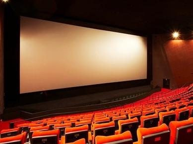电影票房造假最高罚50万 放映期间不得放广告