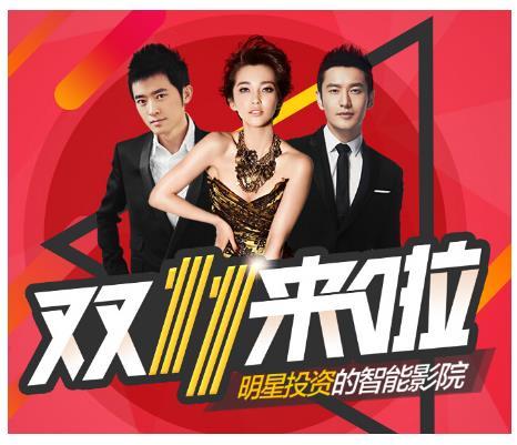 10月27日,乐视在北京发布了新品电视uMax120。该款电视尺寸为120寸,号称世界上最大的3D电视,不过其49.99万的豪华售价也让不少人感叹:可望而不可及。像uMax120这样售价高昂的电视的确不是一般消费者消费的起的,不过这也不代表普通消费者就不能享受百寸家庭影院的待遇。火乐科技在此次双11期间隆重推出的坚果P1,就以平民的价格,给用户带来了土豪般的视听享受。