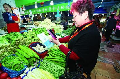 青岛11月底预计完成15处农贸市场新建改造(组图)