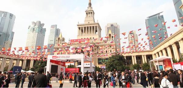 壹财富受邀参加上海理财博览会 展示理财师创新服务