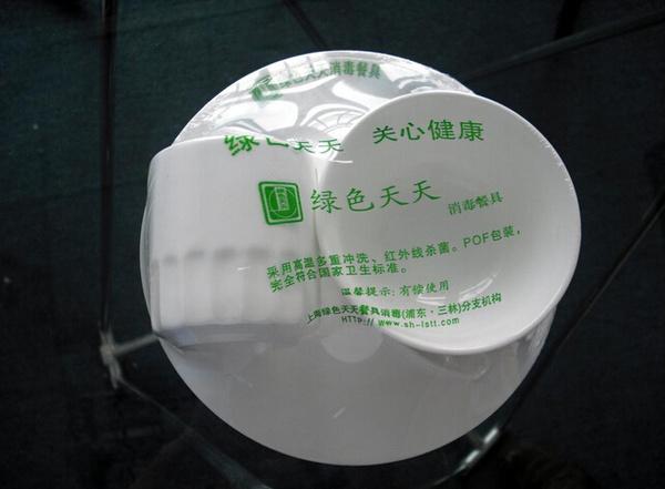 消毒餐具环保设备_消毒餐具环保吗_消毒餐具