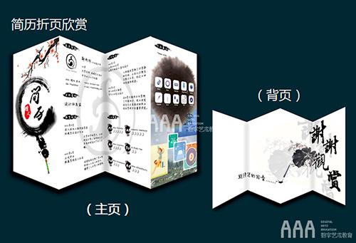 ui设计四班-平面设计阶段作品图片