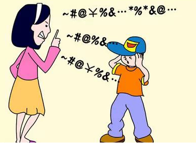 父母在教育孩子时,要避开这些误