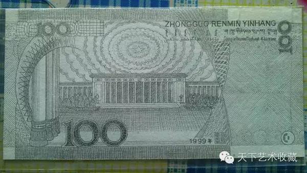 湖南小伙手绘人民币,逼真度90% 真假难辨