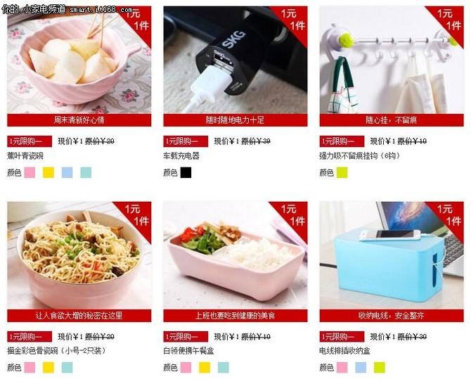 官网链接:http://www.skg.com/ys/product-.htm