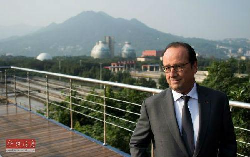 奥朗德11月2日在重庆参观中法唐家沱污水处理厂(法新社)