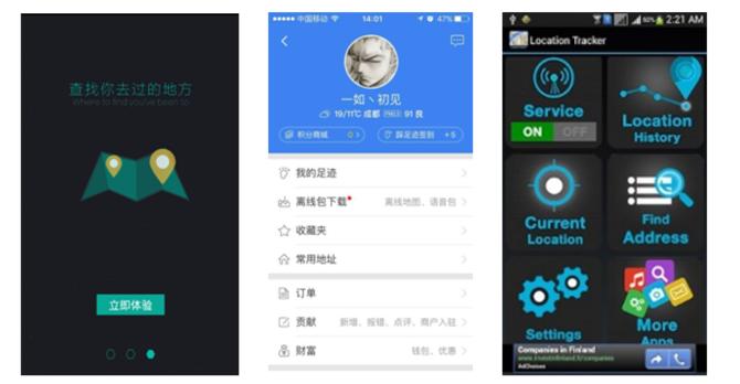 手游资讯app_it数码新闻滚动_搜狐资讯    \