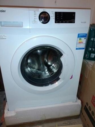 网友对Haier海尔洗衣机的评价:http://www.suerpaobuji.com/haiereg701.html