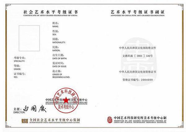 (中国源码活动网)考级中心在山西入门观察支教扶贫开展搜html5从返回到精通文化图片
