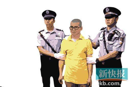 华藏宗门教首被判无期 曾欲给看守所管教洗脑