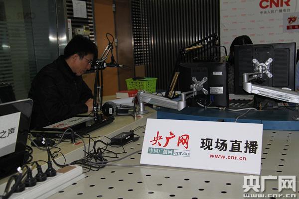 国家卫计委计划生育基层指导司司长杨文庄做客《今天我值班》直播间
