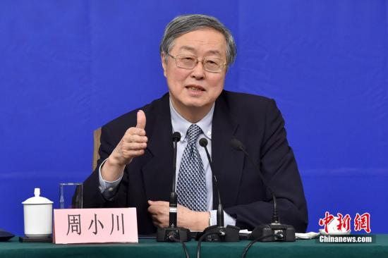 资料图:图为中国人民银行行长周小川。中新社记者 金硕 摄
