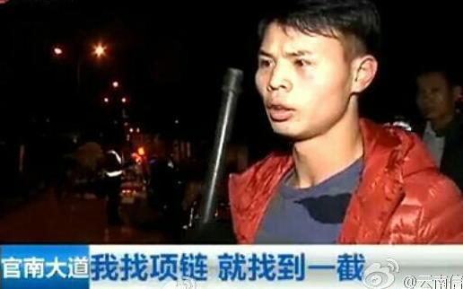 云南男子当街遭抢劫 持棍以一敌八擒获一劫匪