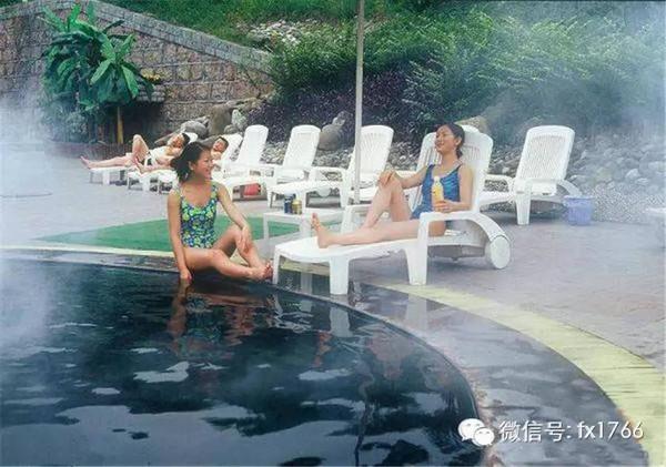 什邡欢乐谷温泉