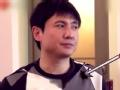 """《搜狐视频综艺饭片花》沈腾遭遇""""催婚鸿门宴"""" 王祖蓝身高遭岳母嫌弃"""