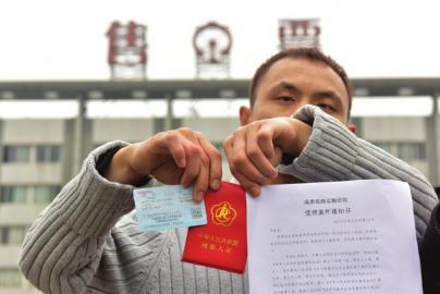 11月4日,残疾人购买火车票未享受半价优惠状告成都铁路局。法院已经受理。