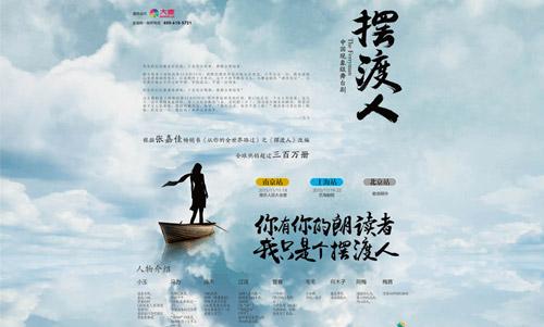 由中国最强音季军,内地实力摇滚唱将刘明辉作为主唱的摇滚教师乐队,将