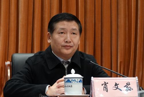 广西柳州市长肖文荪4日晚落水死亡,上午曾出席市委常委会议(组图)