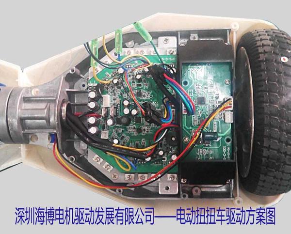 下面是电动扭扭车的结构图