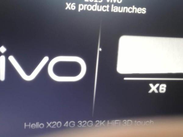 vivox20宣传海报手绘