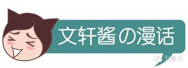 美容学霸攻略!日本11款美容饮料功效谁最强!_腾讯分分彩怎么下