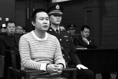 刘文哲出庭受审。门头沟法院供图